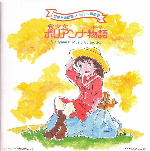 Ai Shoujo Pollyanna Story, Pollyanna Whittier, Album Cover
