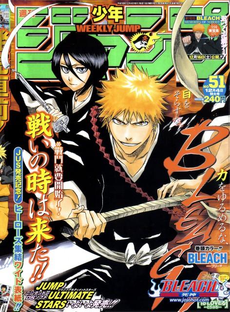 Kubo Tite, Bleach, Rukia Kuchiki, Ichigo Kurosaki, Magazine Covers