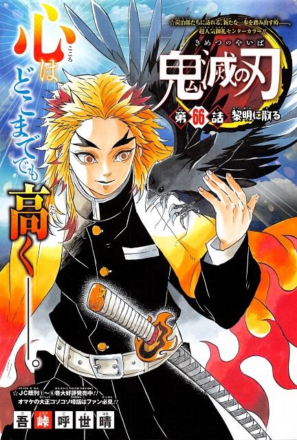 Kimetsu no Yaiba, Kyoujurou Rengoku, Shonen Jump, Chapter Cover