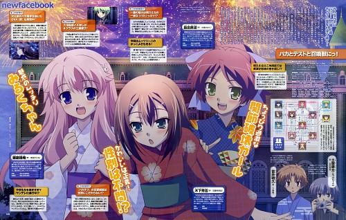 Silver Link, Baka to Test to Shoukanjuu, Mizuki Himeji, Hideyoshi Kinoshita, Kouta Tsuchiya