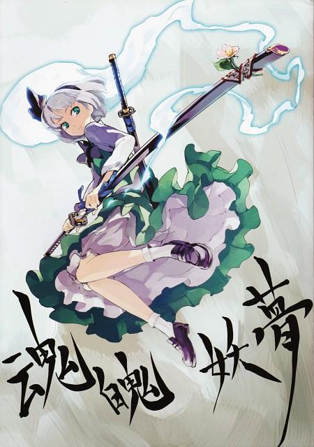 Shihou (Mangaka), Touhou Yuu Gajou, Touhou, Youmu Konpaku, Comic Market 80