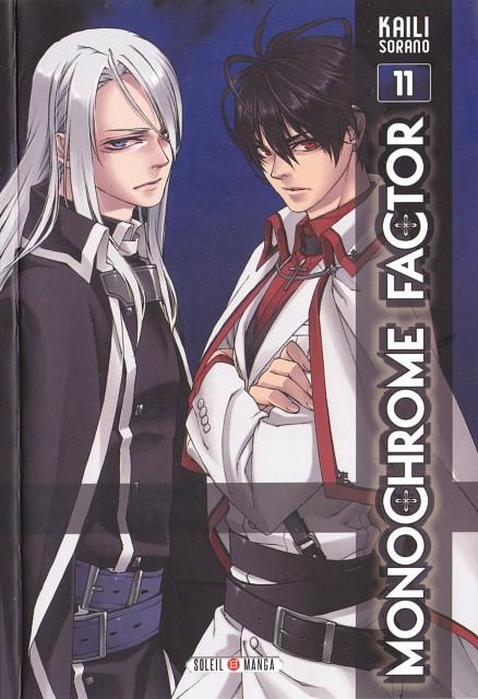 Kaili Sorano, Monochrome Factor, Shirogane, Akira Nikaido, Manga Cover