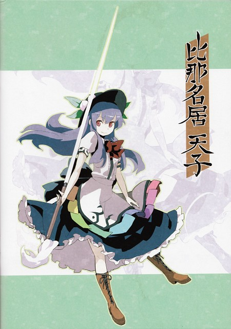 Shihou (Mangaka), Touhou Yuu Gajou, Touhou, Tenshi Hinanai, Comic Market 80