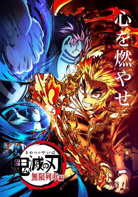 Ufotable, Kimetsu no Yaiba, Kyoujurou Rengoku, Akaza (Kimetsu no Yaiba), Official Digital Art