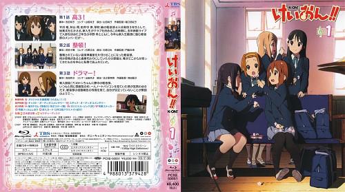 Kakifly, Kyoto Animation, K-On!, Ritsu Tainaka, Yui Hirasawa