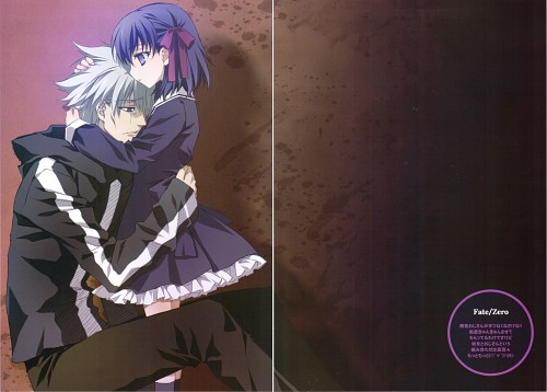 Carnelian, Fate/Zero, BENIGYOKUZUI Vol. 31, BENIGYOKUZUI, Kariya Matou