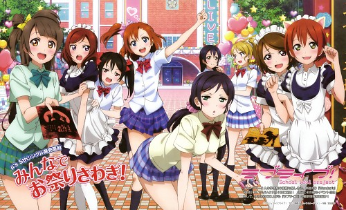 Murota Yuuhei, Sunrise (Studio), Love Live! School Idol Project, Umi Sonoda, Maki Nishikino