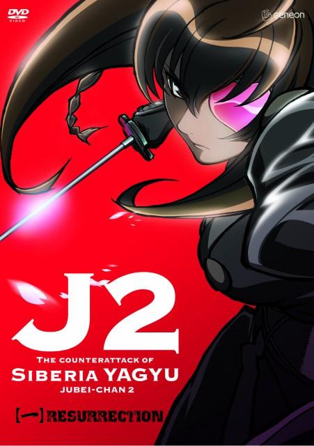Madhouse, Juubei-chan: The Ninja Girl, Jiyuu Nanohana, DVD Cover