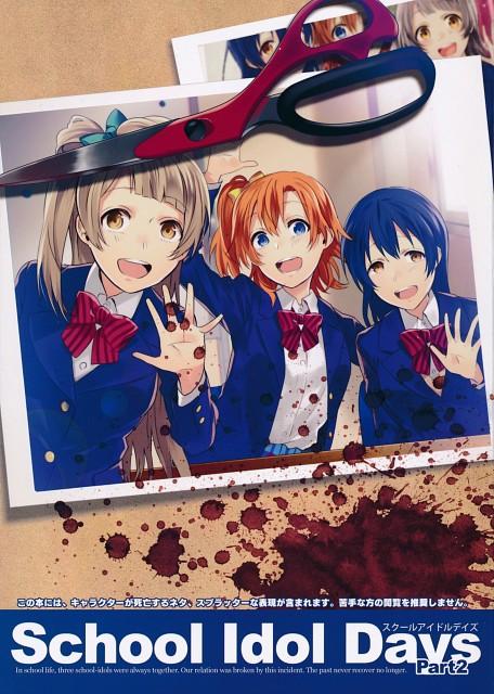 Kyou Zip, Love Live! School Idol Project, Kotori Minami, Umi Sonoda, Honoka Kosaka