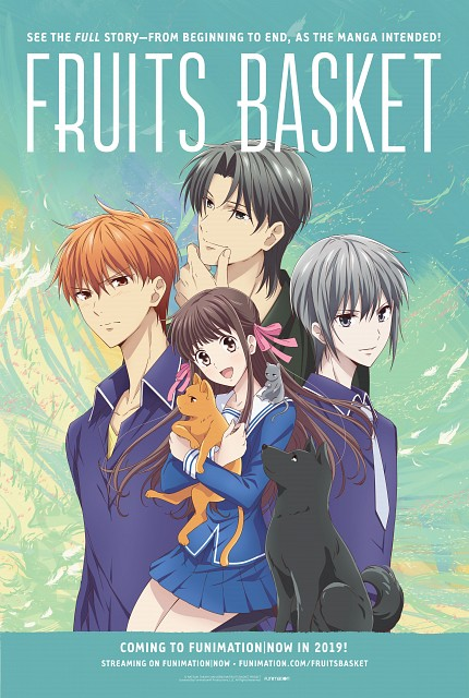 TMS Entertainment, Fruits Basket, Shigure Sohma, Tohru Honda, Kyo Sohma