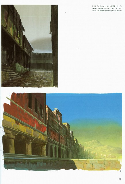 Studio Ghibli, Tales From Earthsea, The Art of Tales From Earthsea