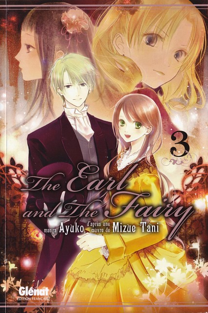 Ayuko, Earl and Fairy, Lydia Carlton, Edward Ashenbert, Manga Cover