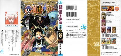 Eiichiro Oda, One Piece, Sadi-chan, Hannyabal, Magellan