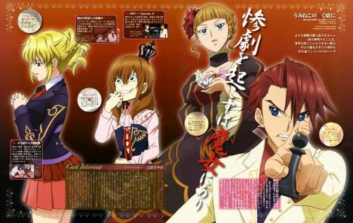07th Expansion, Umineko no Naku Koro ni, Jessica Ushiromiya, Maria Ushiromiya, Beatrice
