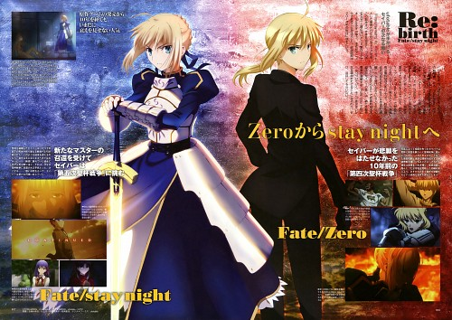 Ufotable, TYPE-MOON, Fate/Zero, TYPE-MOON Ace Vol. 9, Fate/stay night