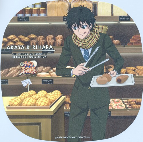 Takeshi Konomi, Production I.G, Prince of Tennis, Akaya Kirihara