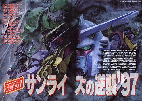 Takahiro Kimura, Sunrise (Studio), Armored Trooper Votoms, Mobile Suit Gundam 0079, Brave King GaoGaiGar
