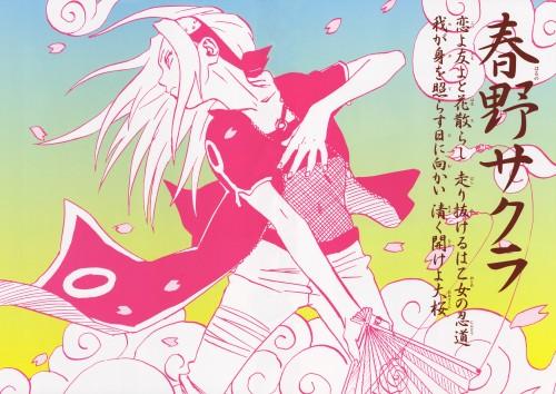 Masashi Kishimoto, Naruto, Uzumaki (Artbook), Sakura Haruno