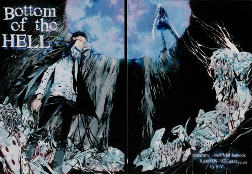 Katekyo Hitman Reborn!, Superbi Squalo, Xanxus, Doujinshi, Doujinshi Cover