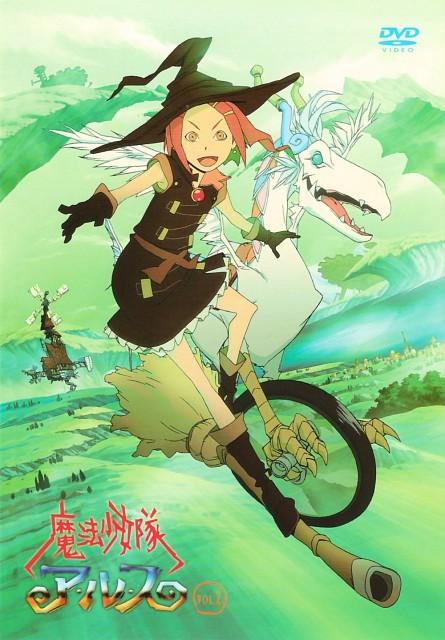 Keita Amemiya, Studio 4°C, Mahou Shoujo Tai Alice, Arusu, DVD Cover
