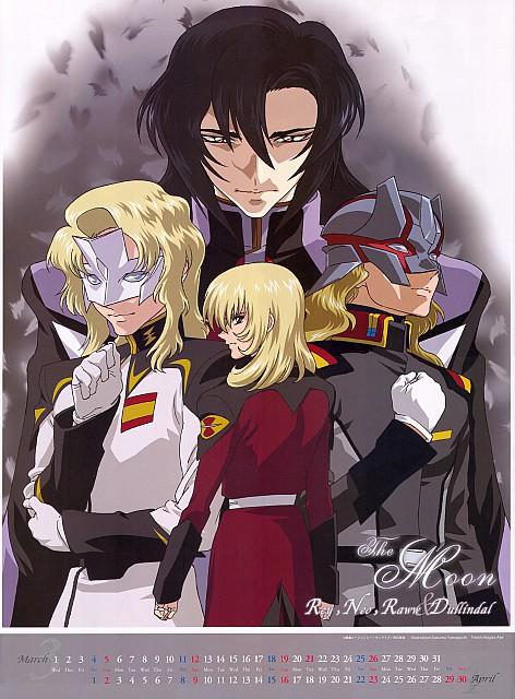 Hisashi Hirai, Sunrise (Studio), Mobile Suit Gundam SEED Destiny, Gundam Seed Destiny 2006 Calendar, Rau Le Creuset