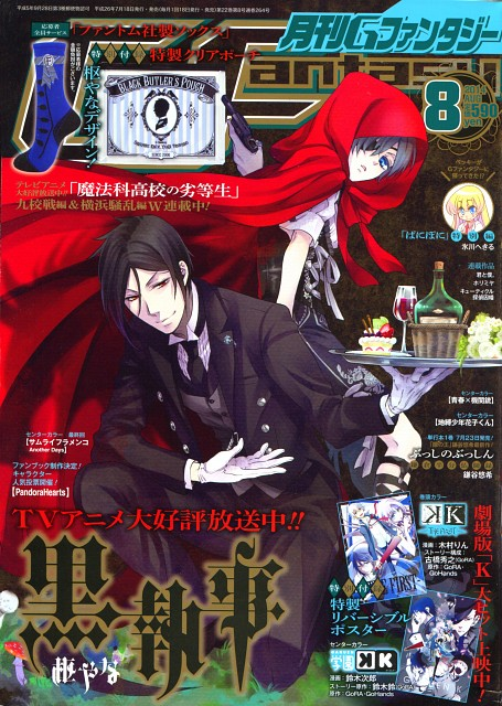 Yana Toboso, Kuroshitsuji, Ciel Phantomhive, Sebastian Michaelis, Magazine Covers