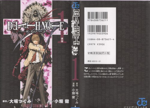 Takeshi Obata, Death Note, Light Yagami, Ryuk, Manga Cover