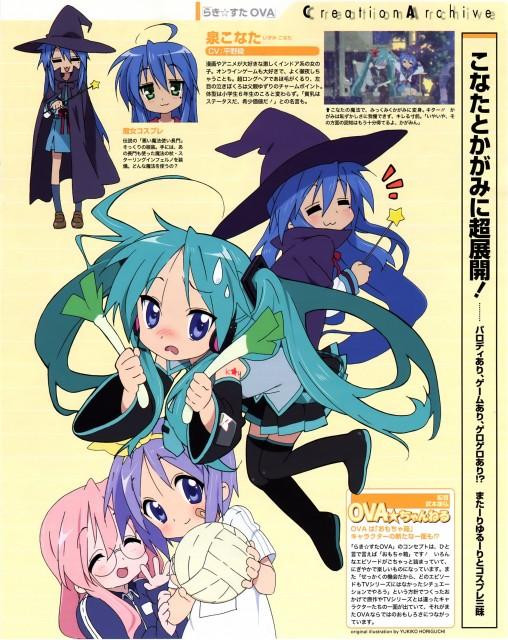 Yukiko Horiguchi, Lucky Star, Vocaloid, Miyuki Takara, Tsukasa Hiiragi