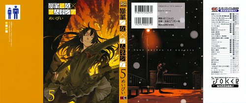 Tasogare Otome x Amnesia, Yuuko Kanoe