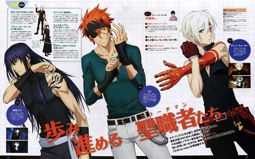 D Gray-Man, Yu Kanda, Allen Walker, Lavi, Magazine Page