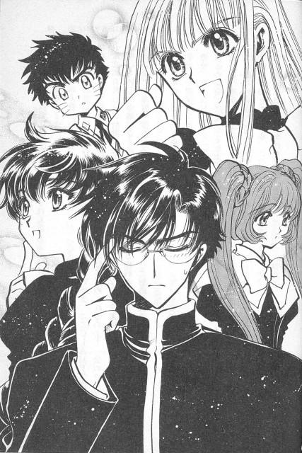 CLAMP, CLAMP School Paranormal Investigators, Takayuki Usagiya, Koji Takamura, Rion Ibuki