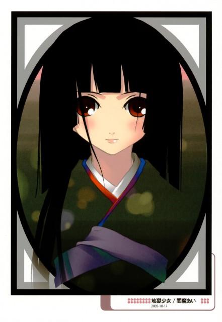 Jigoku Shoujo, Ai Enma, Doujinshi