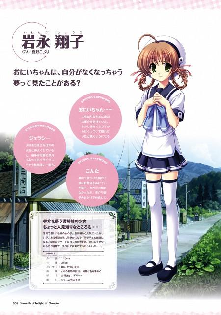 Hakone Odawara, Applique, Tasogare no Sinsemilla, Shouko Iwanaga, Character Sheet