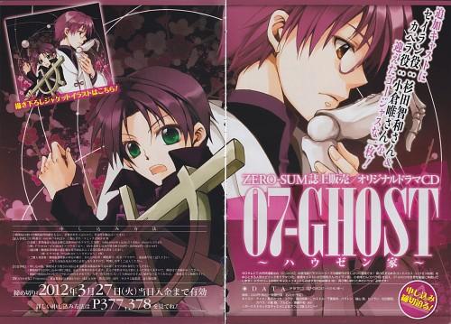 Yukino Ichihara, Studio DEEN, 07-Ghost, Teito Klein, Castor