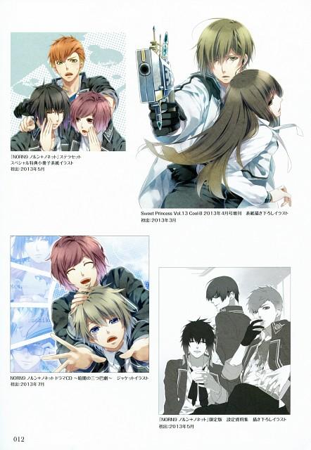 Teita, Idea Factory, NORN9 Official Fan Book, NORN9, Heishi Otomaru