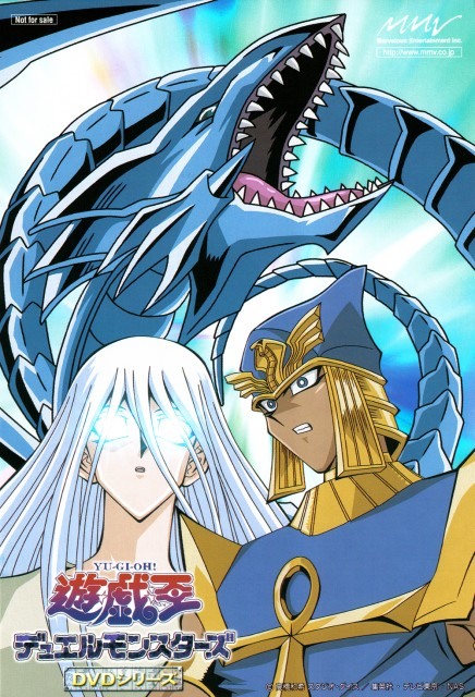 Kazuki Takahashi, Studio Gallop, Yu-Gi-Oh! Duel Monsters, Seto Kaiba, Blue-Eyes White Dragon