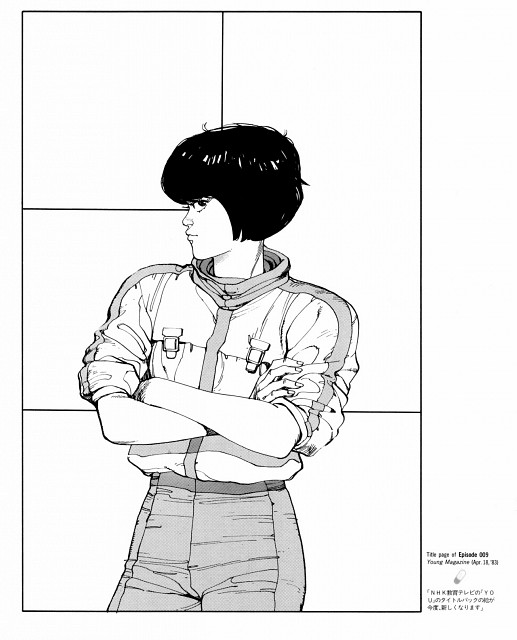 Katsuhiro Otomo, Akira, Akira Club, Kei (Akira)