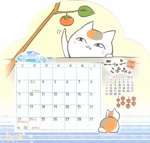 Yuki Midorikawa, Brains Base, Natsume Yuujin-Chou, Nyanko-sensei, Calendar