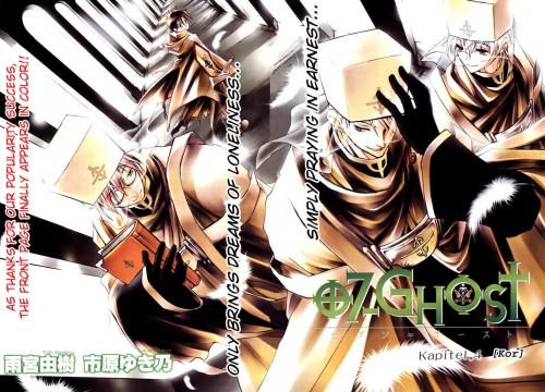 Yukino Ichihara, Yuki Amemiya, 07-Ghost, Labrador (07-Ghost), Castor