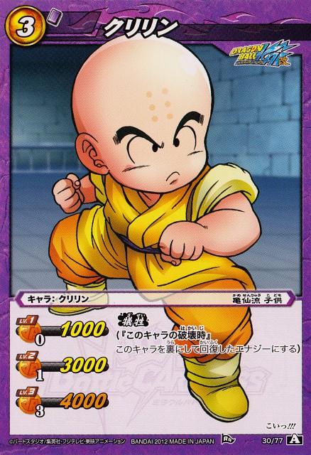 Akira Toriyama, Toei Animation, Dragon Ball, Kuririn, Trading Cards