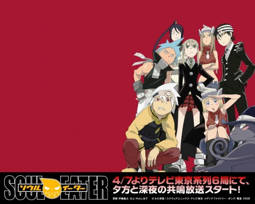 BONES, Soul Eater, Patty Thompson, Tsubaki Nakatsukasa, Liz Thompson