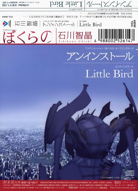 Mohiro Kitoh, Gonzo, Bokurano, Album Cover