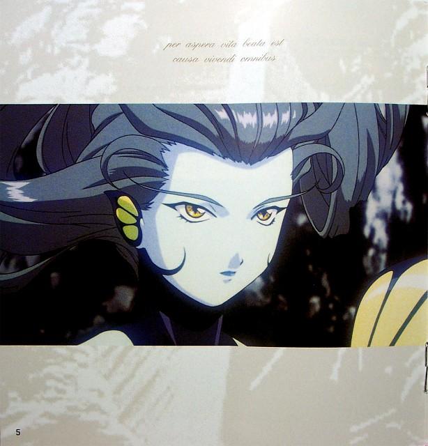 Anime International Company, Ah! Megami-sama, Morgan Le Fey
