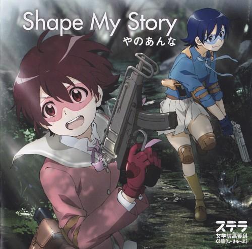 Gainax, Stella Jogakuin Koutou-ka C³-Bu, Sonora Kashima, Yura Yamato, Album Cover