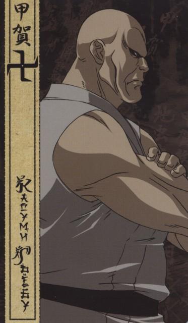 Gyoubu Kasumi