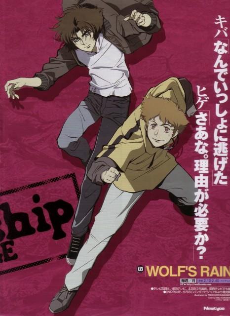 Wolf's Rain, Hige, Kiba (Wolf's Rain)