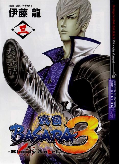 Makoto Tsuchibayashi, Production I.G, Capcom, Sengoku Basara, Mitsunari Ishida (Sengoku Basara)