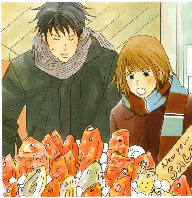Nodame Cantabile Nodame Vol 13: Nodame Cantabile: Nodame Cantabile Selection CD Book Pg 27