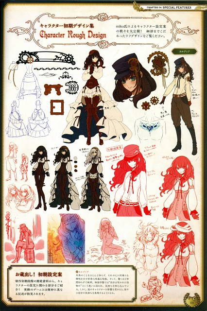 miko (Mangaka), Idea Factory, Code: Realize Official Visual Fan Book, Code: Realize, Cardia Beckford