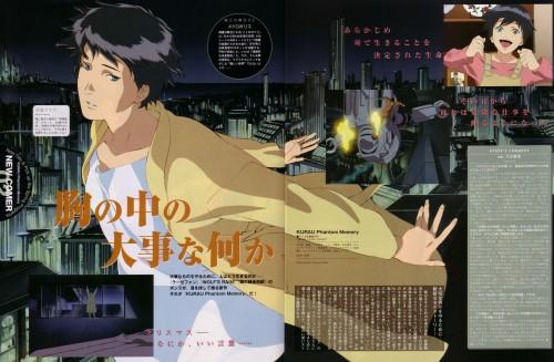 BONES, KURAU Phantom Memory, Animage, Magazine Page